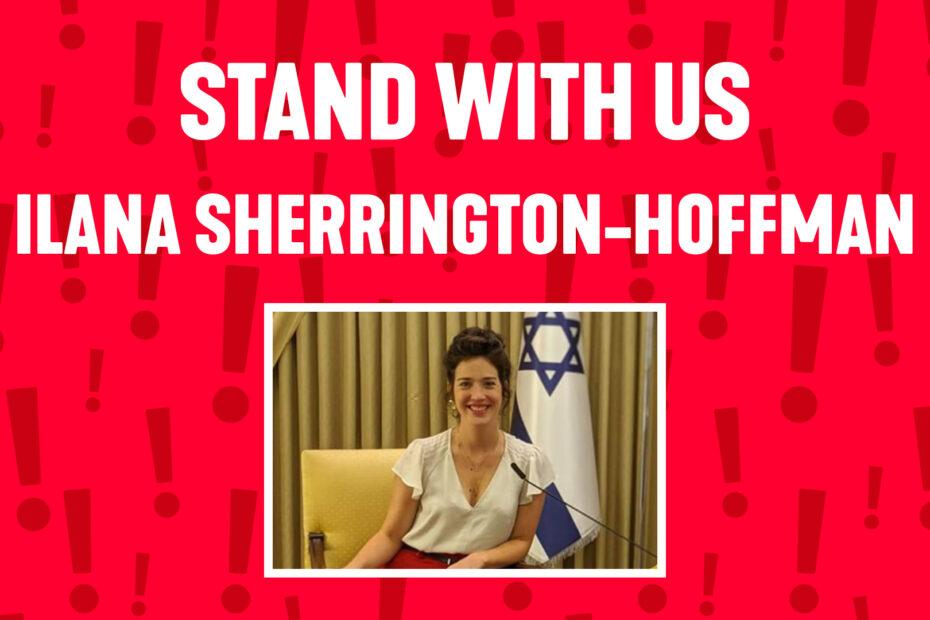 Webinar: StandWithUs » Ilana Sherrington-Hoffman